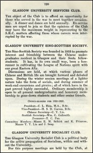 A page from the Glasgow University Students' Handbook for 1920-21, listing details of Sino_Scottish Society and its office-bearers. (GUAS Ref: DC 157/18/30 p120. Copyright reserved.)