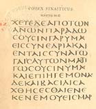"Matthew 10,17 from the ""Codex Sinaiticus"". Frontispiece from Tischendorf's ""The New Testament"" (Lepizig: 1869) Sp Coll K.T. 306 - Links to more information on this item."