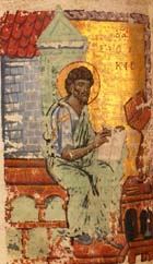 St Luke from a 12th century Greek Gospel (MS Hunter 475); follow link to see digitised pages of this entire manuscript