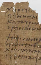 Detail of papyrus fragment, collection of songs written down in the 3rd century. (MS Gen 1026/1) Links to more information about this item.