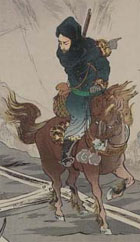 Colour woodblock print (detail) showing a man on horseback, from a collection of 57 Prints of the Russo-Japanese War, 1903-4. (Sp Coll e159) Links to book of the month article.
