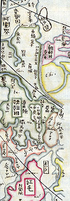 Detail from an 18th century Chinese map of the world; follow the link to find out about the collection this comes from