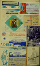 Collection of ephemera, including tickets and flyers, acquired by Morgan on a trip to Russia in 1955. (MS Morgan 917/12, page 2522)