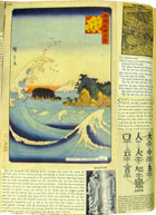 Page from Scrapbook 4 incorporating images and text, including copy of a work by Hiroshige. (MS Morgan 917/4, page 525)
