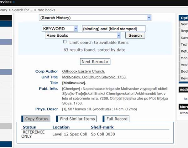 Screenshot of copy specific search record (short)