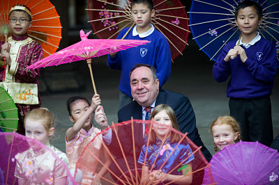Rt Hon Alex Salmond MSP at the opening of the Confucius Institute on 4 October 2011