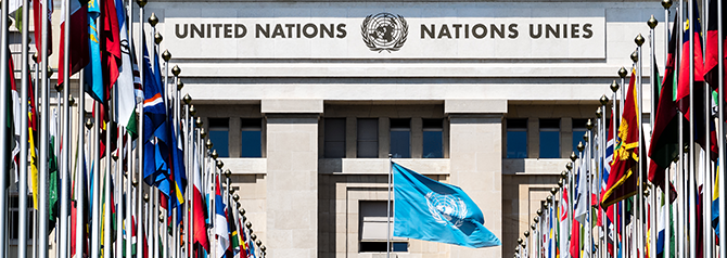 National flags at the entrance in UN office at Geneva, Switzerland.