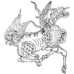 Qilin, chinese Mythical creature, symbolises fertility in Chinese Culture