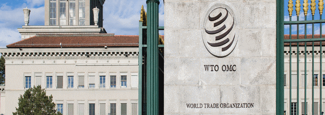 World Trade Organisation building in Geneva