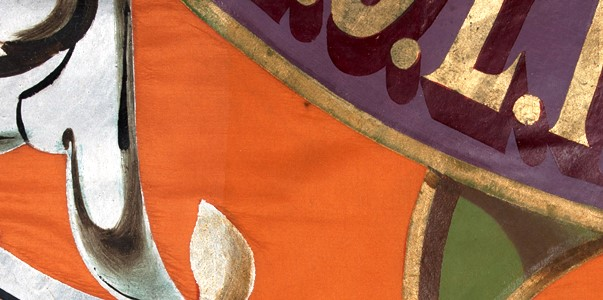 Detail of a painted banner
