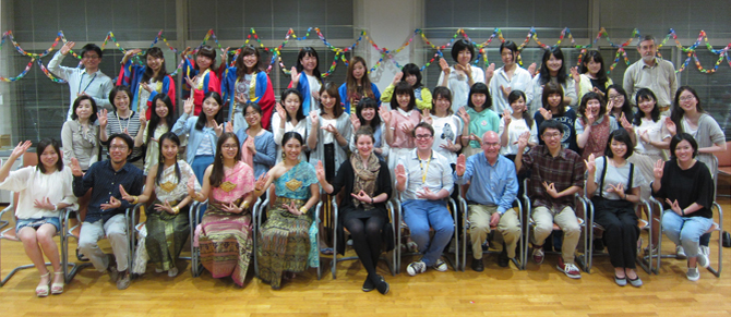 Japanese student exchange programme