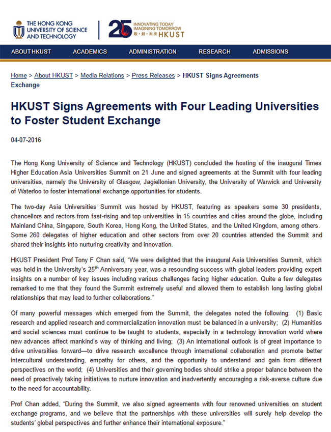 Image of the HOng Kong University of Science and Technology news release.