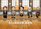 Image of the Science Den flyer