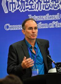 Professor Jeffrey Fear speaking at the Economic History conference in Shanghai