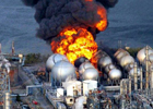 Image of the Fukushima nuclear plant in Japan