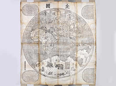 Chinese Map