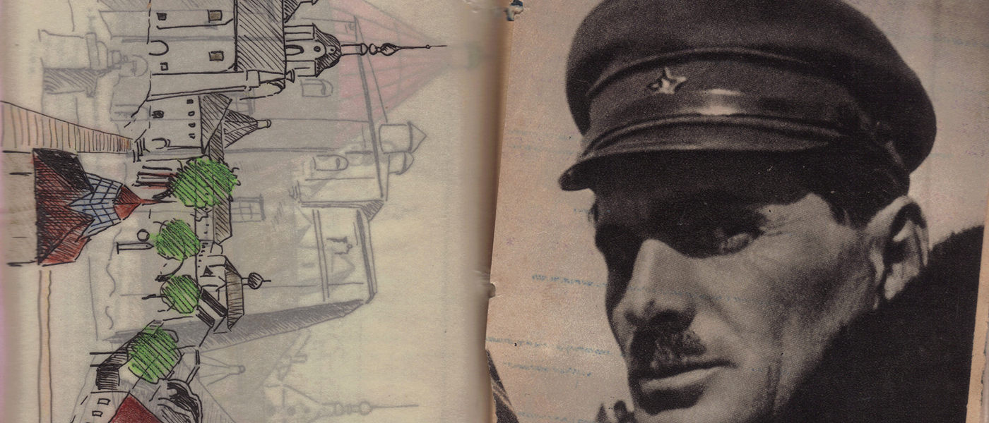 Pages from Zotov's diary