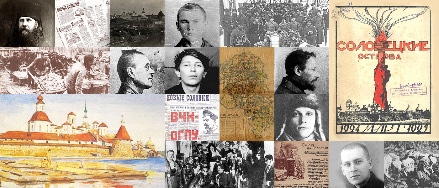 """an introduction to the history of gulag archipelago """"gulag"""" was a monumental account of the soviet labor camp system, a chain of prisons that by mr solzhenitsyn's calculation some 60 million people had entered during the 20th century."""