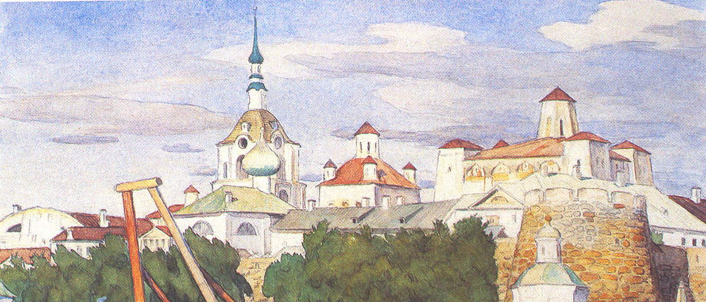 Watercolour by Braz showing monastery