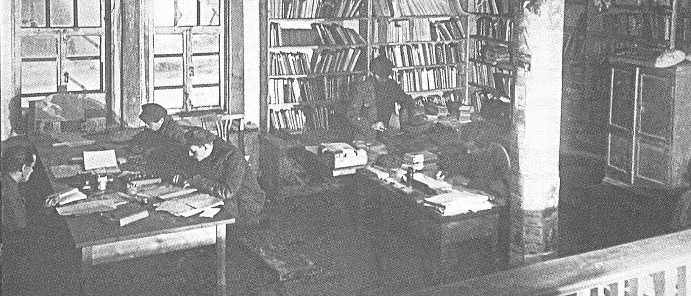 Photograph of the camp library