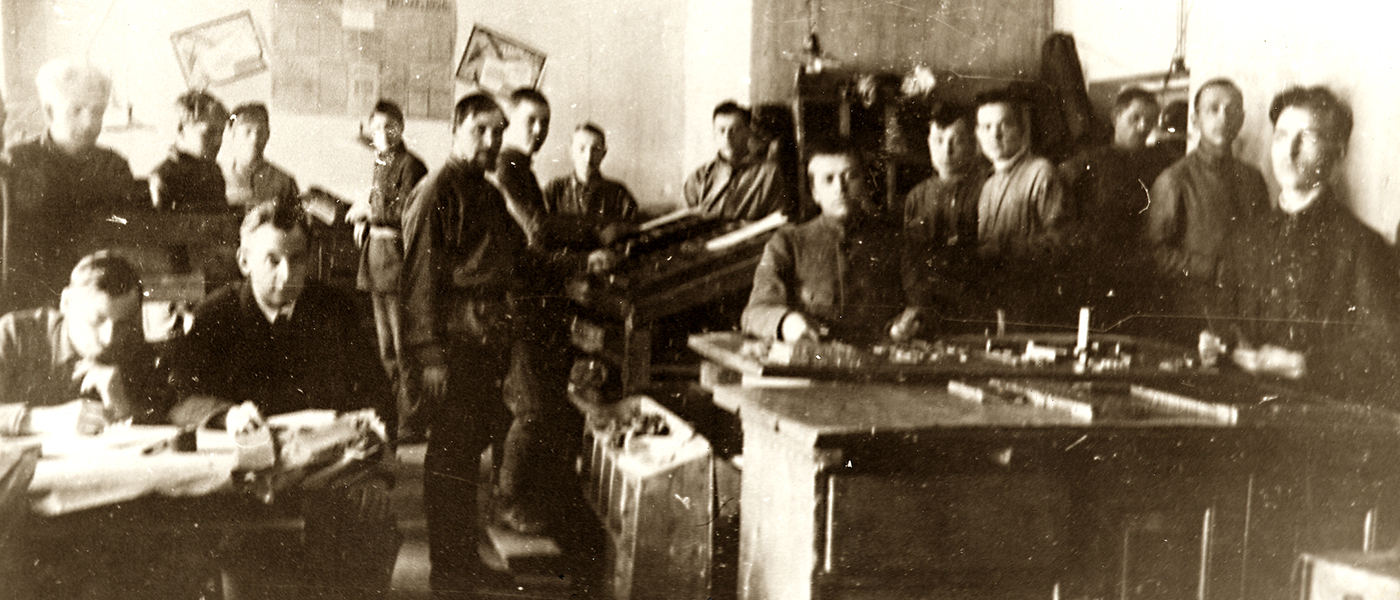 Prisoners in the printing press