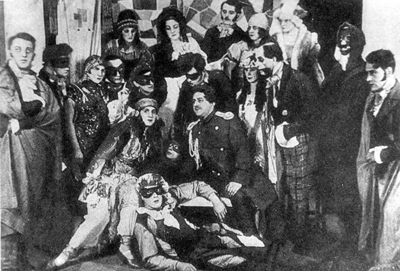 The company of Lermontov's Masquerade. © International Memorial (Moscow).