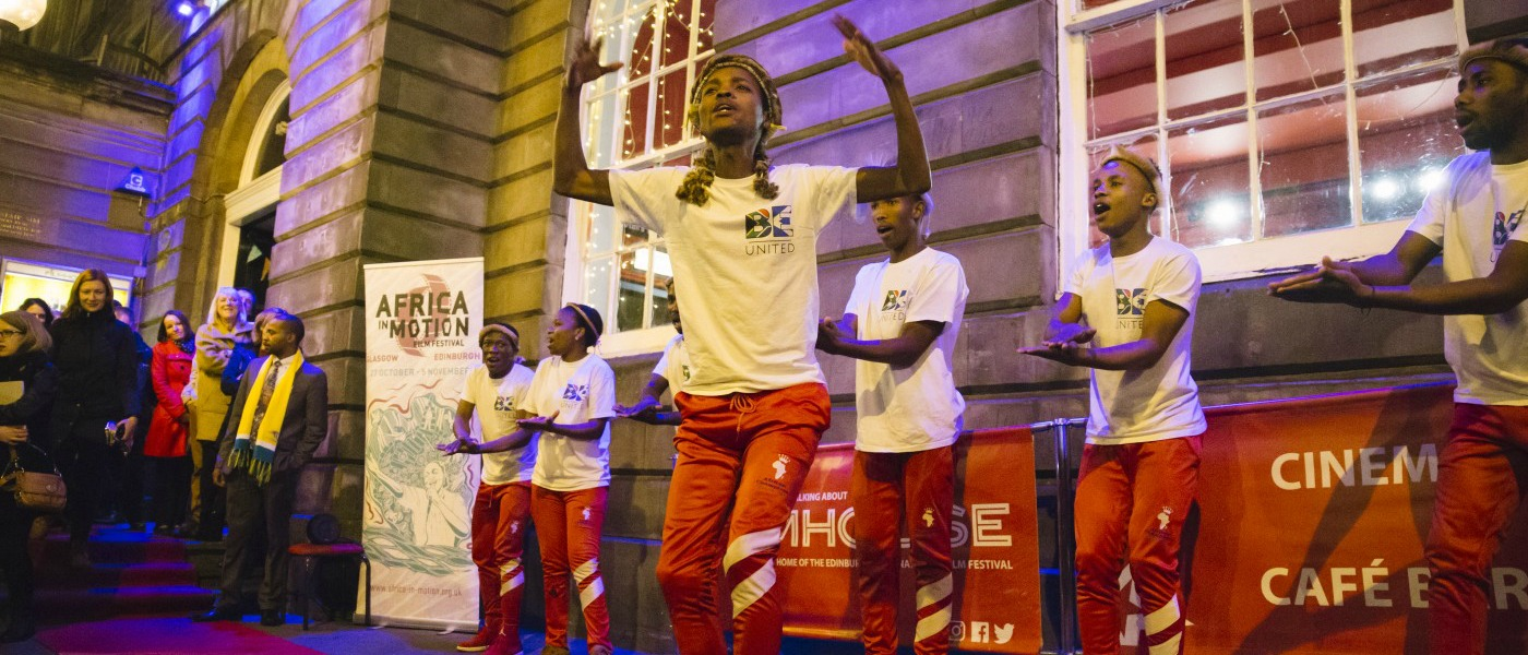 Performers at the 2017 Africa in Motion Film Festival