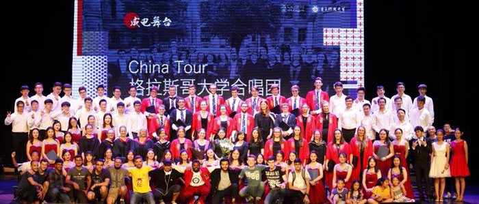 Chapel choir in China 700