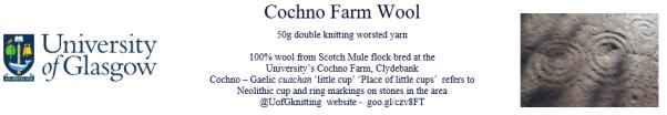 Cochno Wool Branding