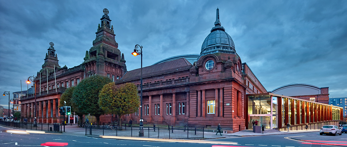 Photo of Kelvin Hall exterior