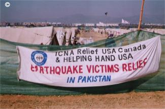 Islamabad Pakistan, November 2005, after massive October 2005 earthquake in India, Kashmir and Pakistan.  Thousands of displaced persons were rapidly given tent accommodation following the earthquake.  Funding from donor agencies, governments and private citizens globally
